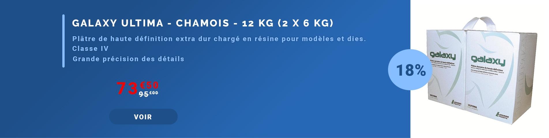 Galaxy ULTIMA - Chamois - 12 Kg (2 X 6 Kg)
